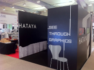 SIGN EXPO2012